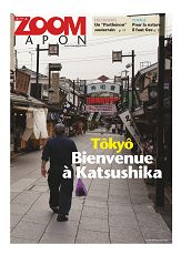 Zoom Japon n°93 septembre 2019